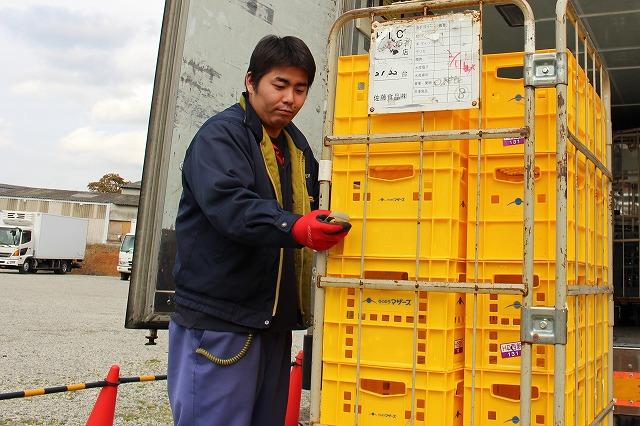 カーゴ車による移動  九州 福岡 物流 株式会社サムライEXP
