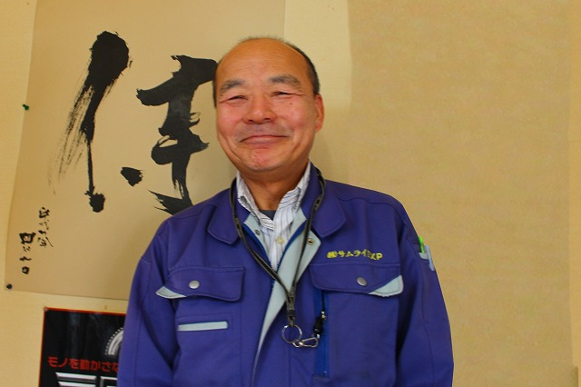 代表挨拶  九州 福岡 物流 株式会社サムライEXP